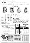 gakuyaura01.jpg